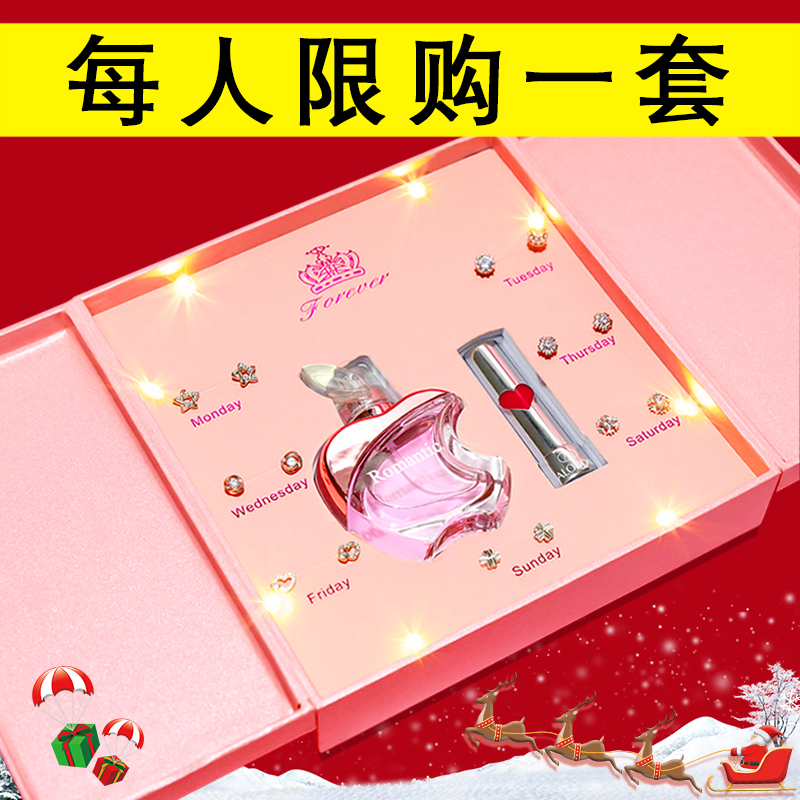 Yes Birthday gift wedding anniversary to send his wife and daughter-in-law to his girlfriends birthday Christmas Eve high-end small practical