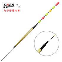 Dahling crucian carp day and night dual-purpose reed night fishing electronic floating ultra-sensitive night light floating electronic floating buoy