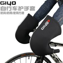 Riding Gloves Bike put a mountain bike road car protective gloves windproof warm wind and rain winter