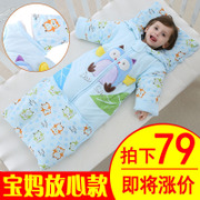Baby sleeping newborn baby sleeping bag in the spring and autumn winter thick thin children in autumn and winter are playing