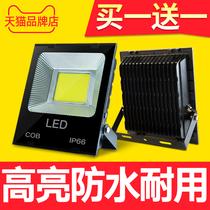 LED lumière dinondation en plein air étanche sonde irradiation lampe 50W100W jardin lampe de projection en plein air Super lumineux projet Déclairage