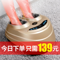 Foot treatment machine automatic foot massage household kneading point old man foot bottom heating press foot massager