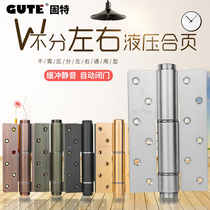 Gute invisible door hinge with door closer buffer Invisible hydraulic spring hinge automatic closing positioning damping