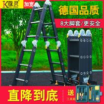 Главная лестница укладки телескопической лестнице многоцелевой чердак лифт алюминиевый сплав человек-слово лестницы инженерных лестниц утолщение портативных