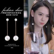 Earrings womens 2021 new fashion sea water pearl long earrings net red with the same high-end sense of light luxury glass earrings