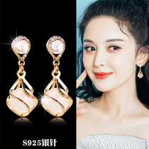 Ancient gold pearl drop earrings high-end earrings 2021 new fashion summer net red with the same