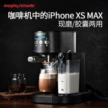 British Mo Fei automatic Italian coffee machine capsule machine fancy one machine Home small office commercial