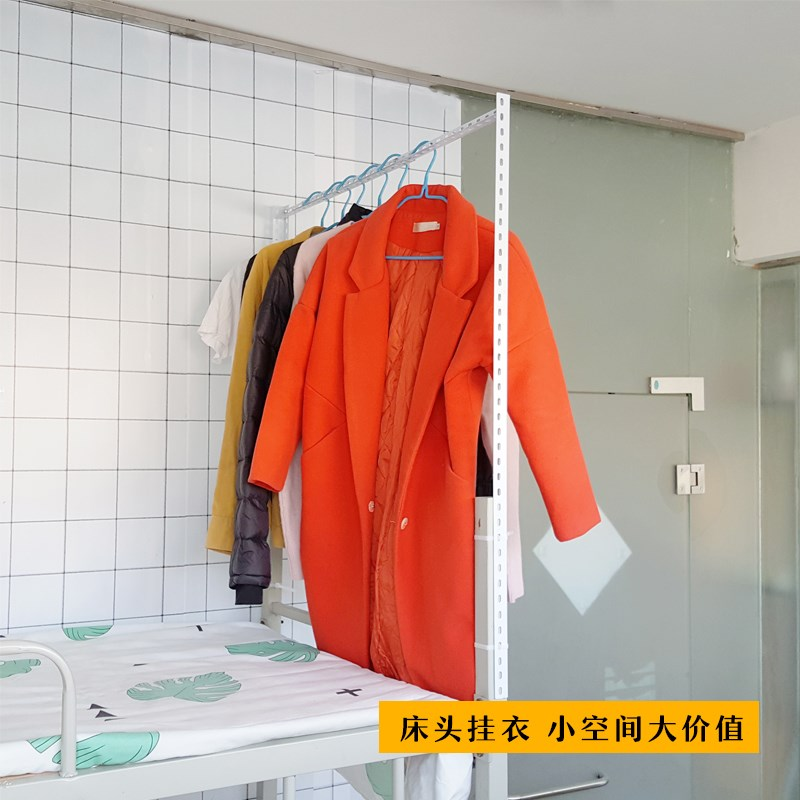 Hanging clothes place Indoor dormitory hanging clothes bracket clothes drying artifacts college student bed head