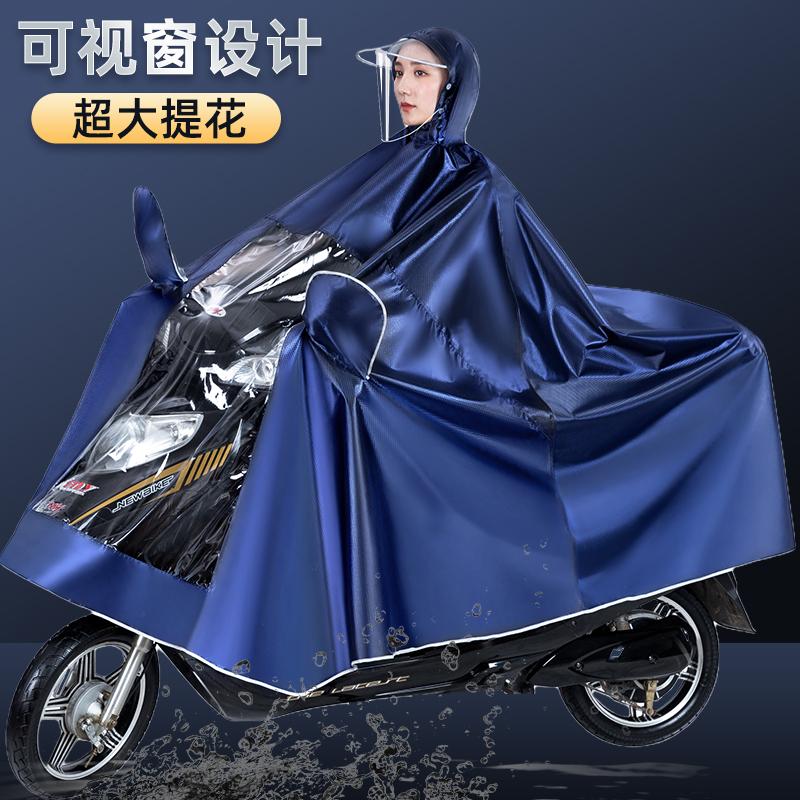 Imperméable long corps imperméable imperméable moto électrique hommes et femmes seule augmenter l'épaisseur de conduite poncho spécial