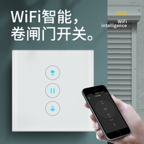 Electric car library roll gate wifi smart switch panel external chain roll curtain door remote control remote controller