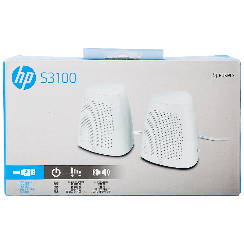 HP S3100 Desktop Audio USB Speaker 2.0 Speaker HP Desktop USB Cable Audio Black and White