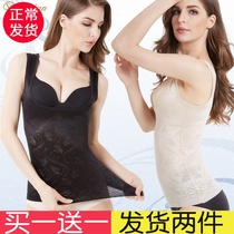 Spring and summer body shaping vest abdomen waist underwear burning fat shaping God body postpartum thin female ultra-thin section of the top