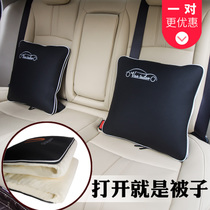 Car Pillow Quilt Dual-purpose car on the new multi-functional air-conditioning car with personalized car cushion a pair of