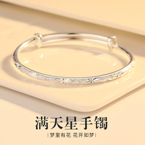Starry 999 sterling silver bracelet female young silver jewelry send mom foot silver jewelry bracelet 520 gifts to girlfriend