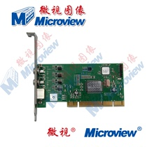Microview V110 Image Acquisition Card Industrial Camera Acquisition Card Video Acquisition Card Monitoring