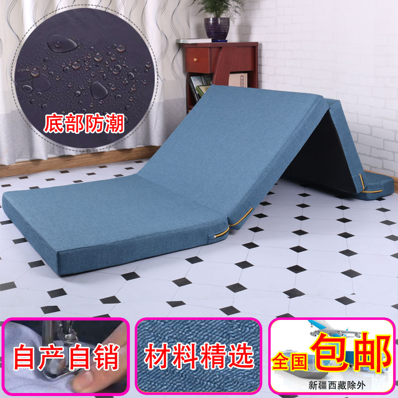 Thick folding mat tatami floor shop nap mat office lunch break mat student mat mat outdoor mat