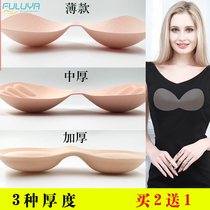 One piece one piece chest pad insert thin bra clothing sponge pad thin models gather wrapped chest sports underwear thickening super thick
