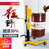 Rio Tinto uses hydraulic oil bucket fixture to carry car oil bucket forklift manual trolley to raise car cylinder transporter
