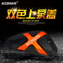 Chunfeng Motorcycle 400NK650TR Guest MT650NK Retrofit upper pump cover front brake pump cover Oil cup cover
