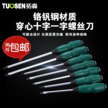 Wear the heart handle screw batch One word super hard cross can knock through the Heart Starter manual tool impact screwdriver