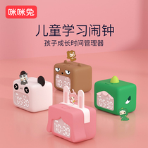 Alarm clock students use small clock cartoon childrens special intelligent multi-function electronic clock 牀 head alarm girl