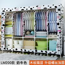 Cloth wardrobe set cloth thick and coarse home bedroom female simple modern rental room with student single net red