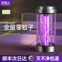 Mosquito killer lamp electric shock magic device mosquito repellent mosquito killer household mosquito indoor fly suction trap killer prevention trap insect