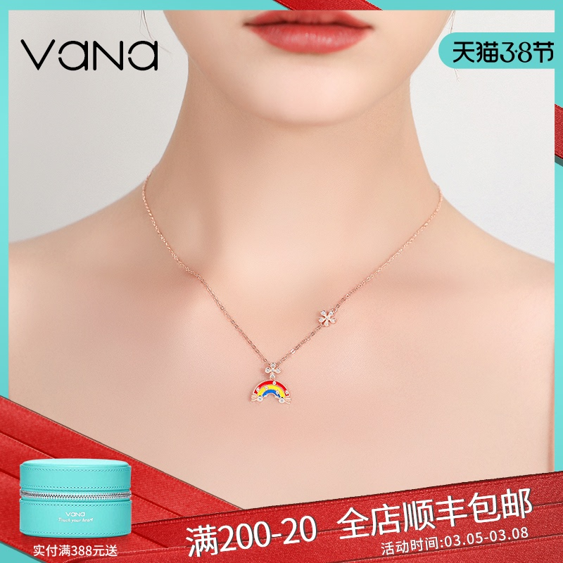 Vana rainbow necklace female pure silver light luxury small group design sense color gold 2021 new birthday gift to his girlfriend