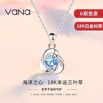 vana18K heart of the ocean platinum light luxury necklace female summer platinum pendant inlaid with Swarovski birthday gift