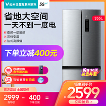 Yunmi flagship store 355L French four-door ultra-thin embedded dual frequency conversion first-class energy efficiency household multi-door small refrigerator