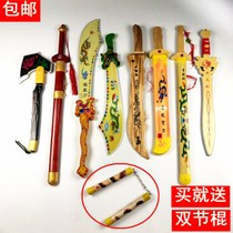 Bamboo/wood knife from the best shopping agent yoycart com