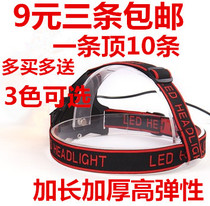 Head light with elastic band multifunctional head-mounted head light with elastic band adjustable head rope triangle