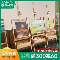 Montmartre beech can be accommodated oil painting frame wooden drawer solid wood sketch frame oil painting easel sketcher set bracket Beginner student art