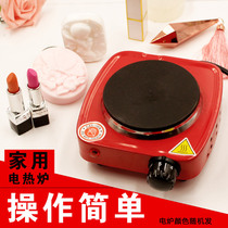 Home mini electric furnace homemade DIY lipstick handmade soap Special small heating furnace furnace can temperature control