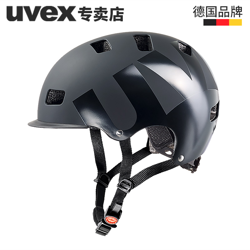 Germany UVEX Youweis HLMT 5 bike pro bicycle riding helmet head circumference 58-61cm