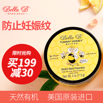 Small bee prenatal prevention of pregnancy marks pregnant women Special skin care products anti-pregnancy tattoo pregnancy to prevent olive oil itching