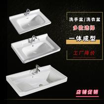 台上盆洗衣盆小尺寸阳台一体洗手盆单盆卫生间陶瓷洗脸盆大理石盆