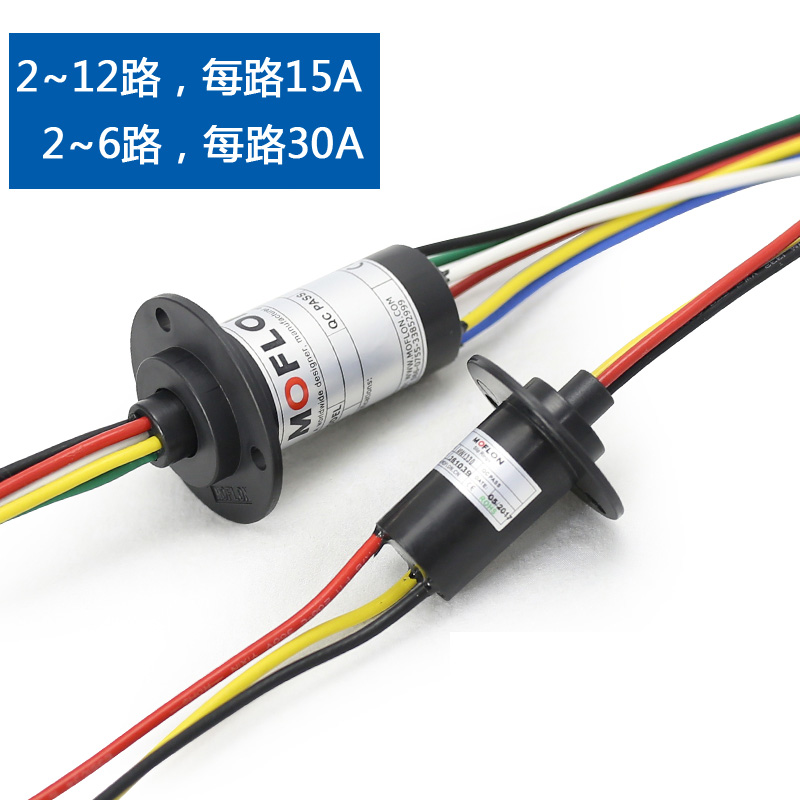 High-power collecting ring high current slip ring conductive 2 3 4 6 to 12 conductive ring rotating brush carbon brush