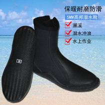 5MM anti-skid high-help diving boots diving shoes paddle Waterproof mens and womens snorkeling shoes fishing shoes water warm winter swimming