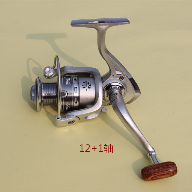Shuangxian 12+1 Axis Spinning Wheel Route Subline Wheel Metal Head Fishing Wheel Exchanged Right and Right Hands Fishing Wheel Rocker Handwheel