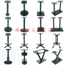 Custom iron Personality hardware dining table foot base bar foot cast iron table foot table leg bracket table legs table feet