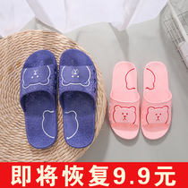 According to the home slippers mens indoor bathroom bath summer sandals mens thick-soled non-slip plastic household sandals women