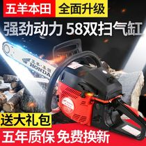Five sheep Honda high power chainsaw logging saw small household multifunctional import chain portable gasoline chainsaw