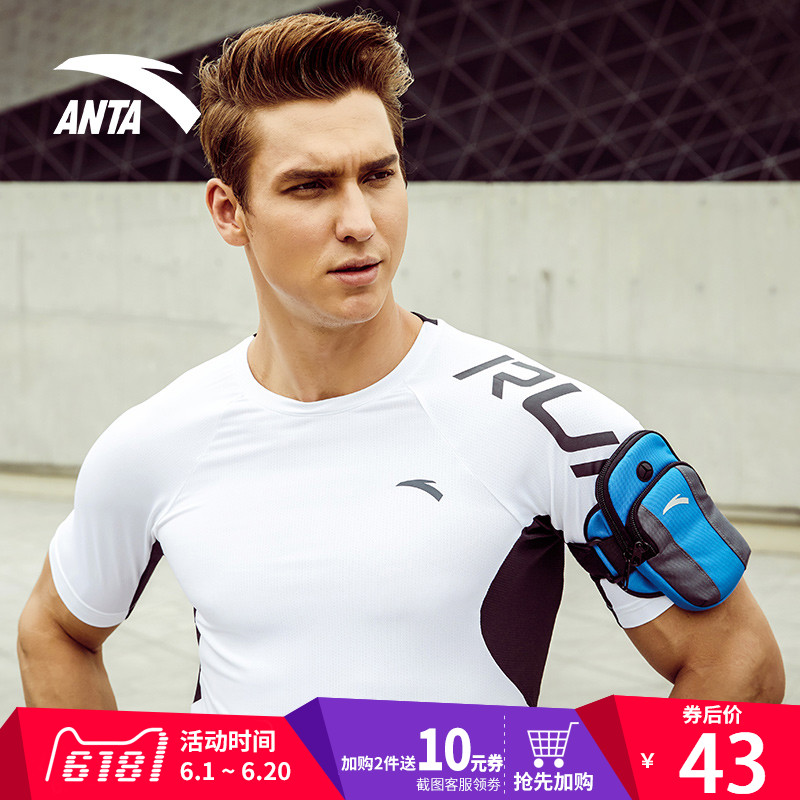 Anta sports arm bag 2018 new casual sports arm bag running unisex mobile phone bag purse pouch