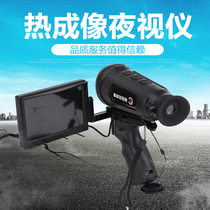 Cottage CS-3 thermal imaging Night Vision infrared thermal imager handheld search thermal imaging can change the hot search