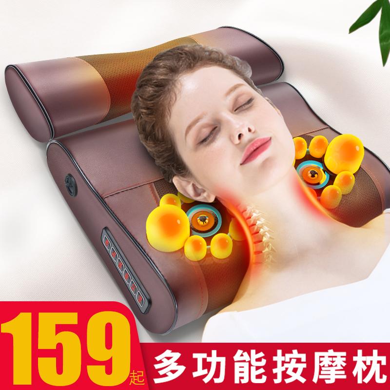 Shoulder cervical massager neck shoulder waist multi-function electric instrument neck whole body back home headrest artifact