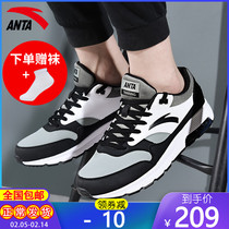Anta sneakers mens shoes 2020 spring new official website Travel casual shoes male shock absorber air cushion shoes running shoes