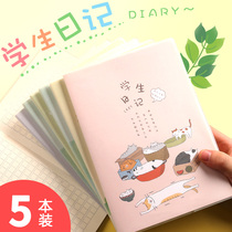 Student diary check primary school pupils thickened rubber sleeve weekly notepad notebook notebook notebook student stationery super thick primary one two three Grade 32K plaid 3-6 grade