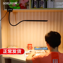 Bedroom bedside table lamp eye protection desk led clip-on with clip student children reading dormitory learning long arm