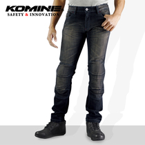 Japan komine motorcycle riding jeans with protective Four Seasons mens casual anti-drop pants WJ-737